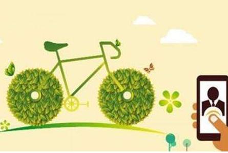 盈利|共享单车进入规模报酬递减阶段 盈利模式受挑战