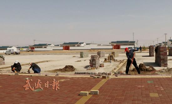 武威市古浪县西靖镇爱民新村移民住宅建设如火如荼(图