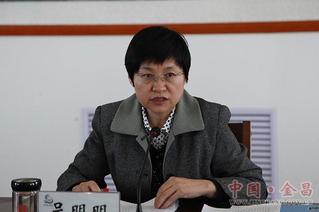 吴明明主持金昌市委常委扩大会议专题研究祁连山保护区生态环保问题整改工作