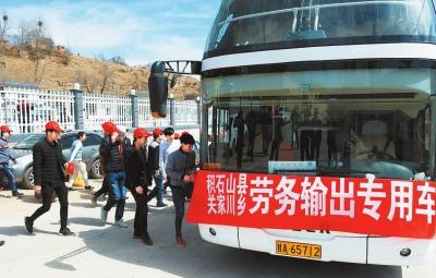 临夏州积石山县关家川乡70名农村青年踏上外出务工之路(图)