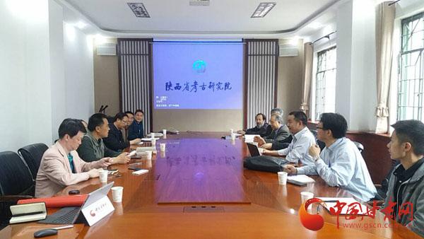 第十一次玉帛之路(陇东陕北道)文化考察活动在陕西举行启动仪式  考古大咖云集(图)
