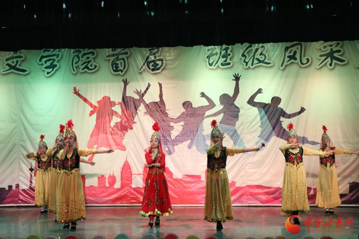 甘肃政法学院人文学院首届班级风采展示大赛(组图)