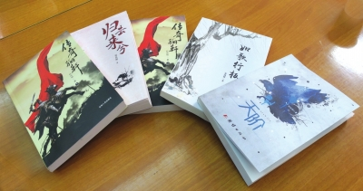 金昌:长篇小说《传奇骊靬》近日正式出版发行(图)