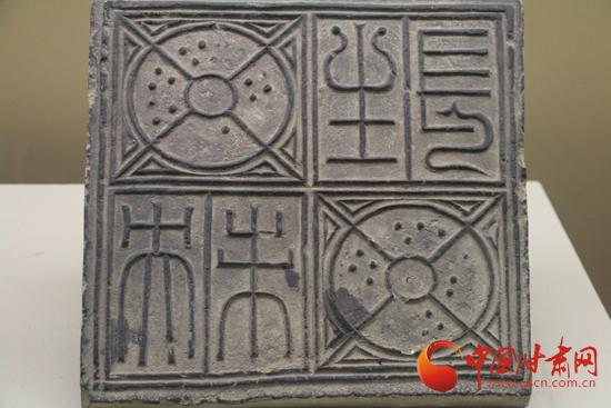 第十一次玉帛之路|考察团参观淳化文博馆(组图)