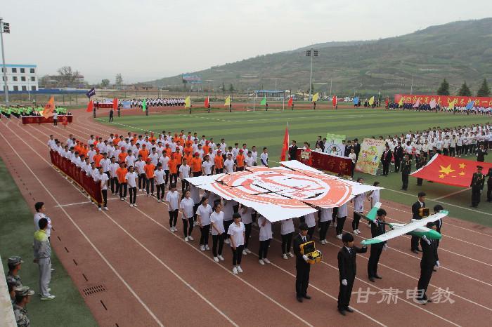 甘肃林业职业技术学院第十六届春季田径运动会开幕(图)
