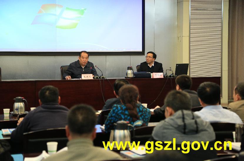 甘肃省质量监督局举办系统机关党务干部培训班(图)