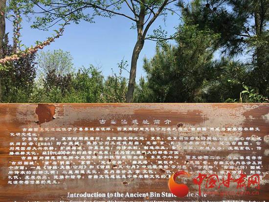 第十一次玉帛之路(陇东陕北道)专家考察手记|寻访周人先祖(易华)