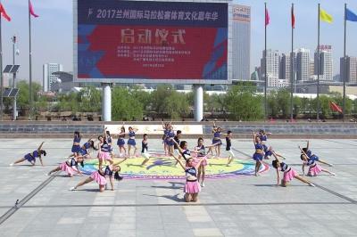 兰马嘉年华活动开幕 健身盛宴每周与市民见面(图)