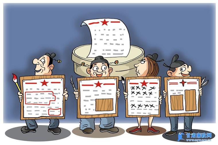 甘肃廉政漫画(第十八期)|如此落实(图)