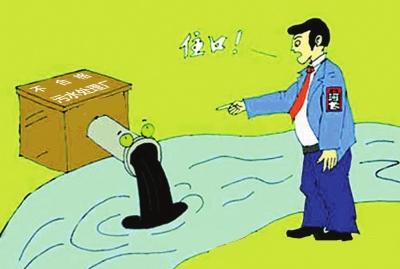 今年一季度甘肃全省11家污水厂上黑榜