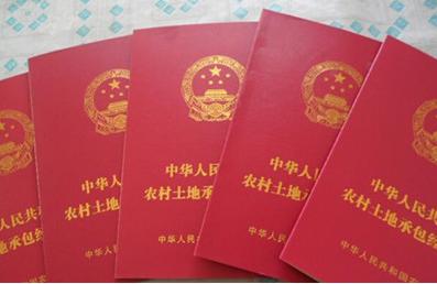甘肃全省农村土地确权登记颁证进展顺利 实测承包地面积5700余万亩