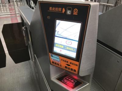 """兰州火车站启用人脸识别系统 只要几秒钟""""刷脸""""可进站"""