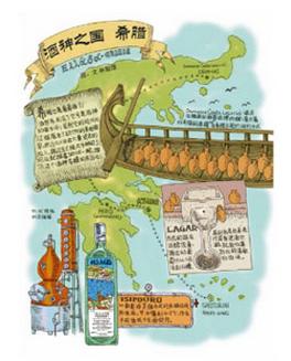 《微醺手绘》:有趣的葡萄酒珍品手绘图书