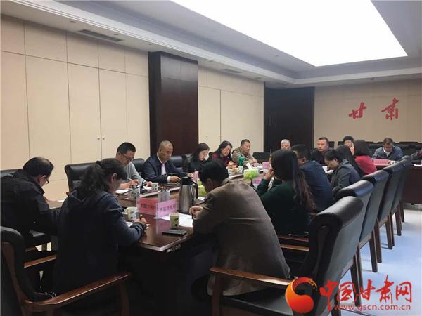 甘肃省委网信办组织新闻网站总编辑学习新法规(图)