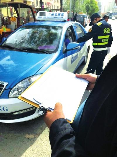 兰州市开展出租车交通营运秩序整治 的哥违规营运将严查重罚
