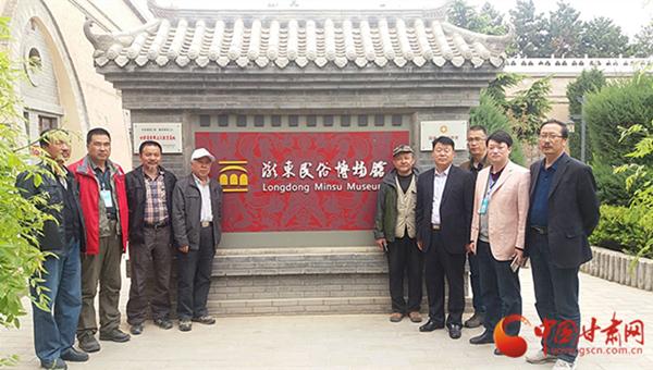 第十一次玉帛之路|玉帛之路文化考察团抵达庆阳西峰区考察(组图)
