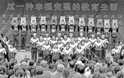 国学经典走进兰州榆中县第三中学