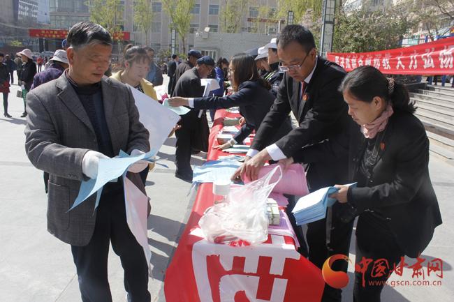 兰州市榆中县开展反邪教集中宣传周活动(图)