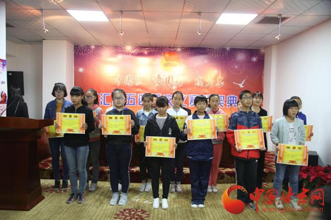 兰州市榆中县举行五四征文大赛表彰大会(图)