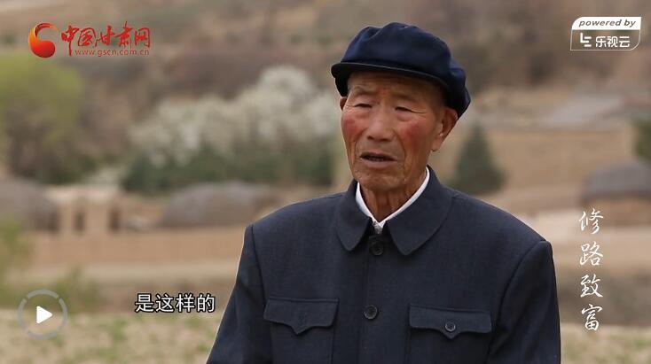 定西57年党龄老党员晒幸福账单第三集