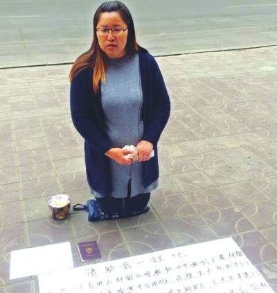 兰州:假孕妇沿街乞讨被识破 事发西关十字当事人将被遣返原籍