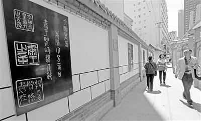 兰州市城关区箭道巷:背街小巷变历史风情街(图)