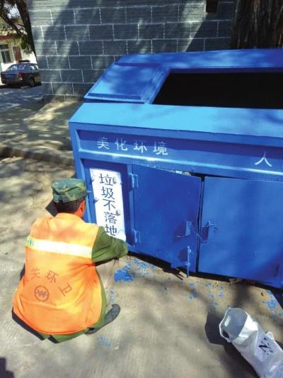 兰州环卫局设施维修队积极行动 30个小型垃圾屋粉刷一新