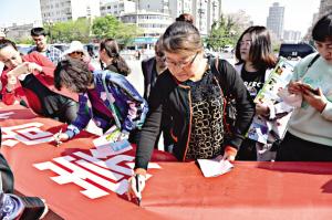 兰州榆中县开展反邪教集中宣传周活动
