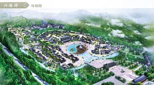 投资50亿 兰州榆中兴隆山国际旅游度假区开建
