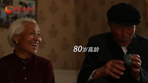定西57年党龄老党员晒幸福账单第五集