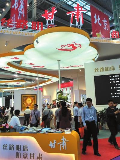 深圳文博会兰州推介12个重点文化旅游项目(图)