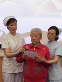 """兰州百岁老护士长登台讲授""""护士之道"""""""