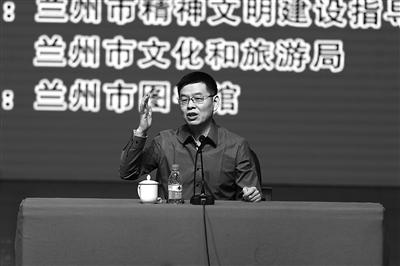 全民阅读形象大使郦波走进《金城讲堂》——讲述华夏文明的温度和深度