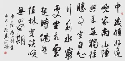 【人物在陇原】淡淡文意 缕缕墨香(图)