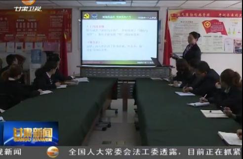 """甘肃:打造两新组织""""红色引擎"""" 推动基层党建健康发展"""