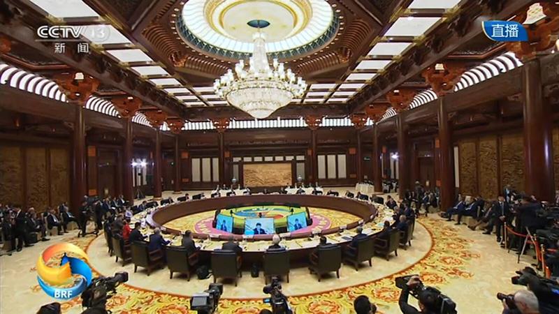 """""""一带一路""""国际合作高峰论坛圆桌峰会第一阶段会议现场"""