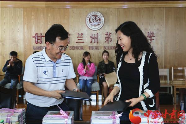 兰州一中与读者文化旅游股份有限公司签约 推动甘肃教育事业跨越发展(图)