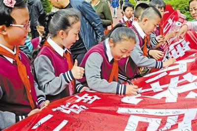 兰州市张掖路小学举行文明引导签名活动(图)
