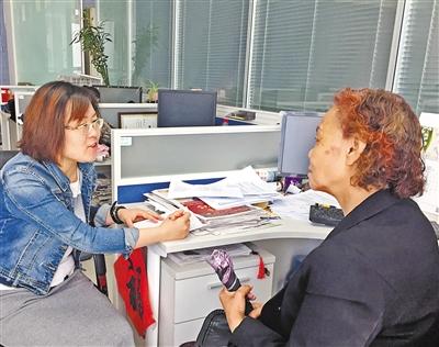 每月百元 兰州一位年逾六旬女士想资助一名困难生