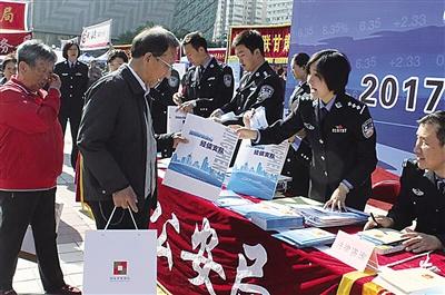 甘肃省去年破获经济犯罪案件2939起 警方:打着这6种旗号的行为要警惕