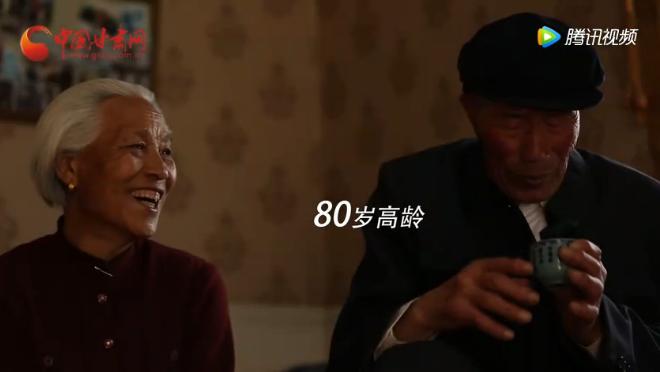 定西57年党龄老党员晒幸福账单第七集