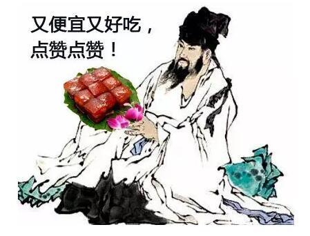 大写的服,宋朝广告大咖苏轼捧红海南烤牡蛎