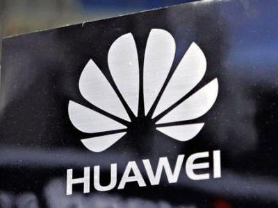 华为海尔茅台成中国网民最知名品牌