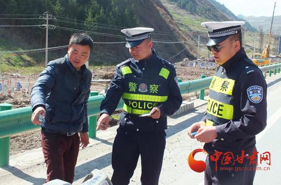 定西漳县深入开展交通违法行为专项整治行动(图)