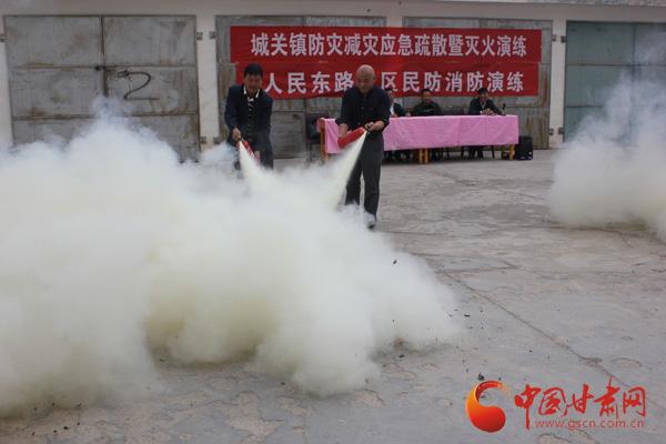张掖高台城关镇:组织开展防灾减灾应急疏散暨灭火演练(图)