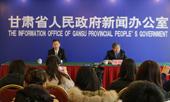《甘肃省人民政府关于统筹推进县域内城乡义务教育一体化改革发展的实施意见》新闻发布会