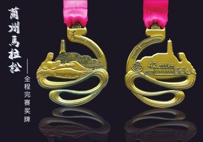 2017兰州国际马拉松赛奖牌亮相 含兰州地标和市花元素(图)