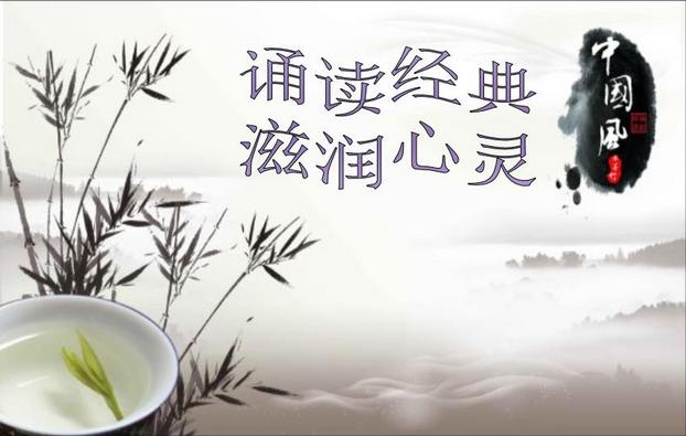 """300多首诗词角逐""""甘肃最美诗词""""""""葡萄美酒夜光杯""""推荐频次再创新高"""