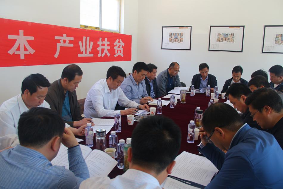 秦州区召开移民搬迁示范安置区现场协调会(图)