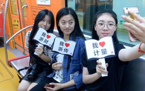 杭州地铁青春专列启动满载 高校毕业生真情表白